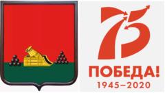 """Школа пулевой стрельбы """"Спартаковец"""""""